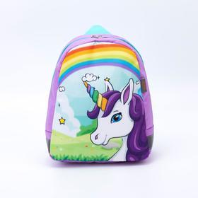 Рюкзак детский, отдел на молнии, цвет сиреневый, «Единорог»