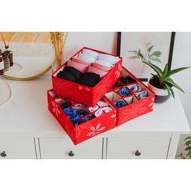 Набор органайзеров для белья «Листочки», 32×24×12 см, 3 шт, цвет красный