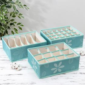 Набор органайзеров для белья «Цветы», 32×24×12 см, 3 шт, цвет голубой