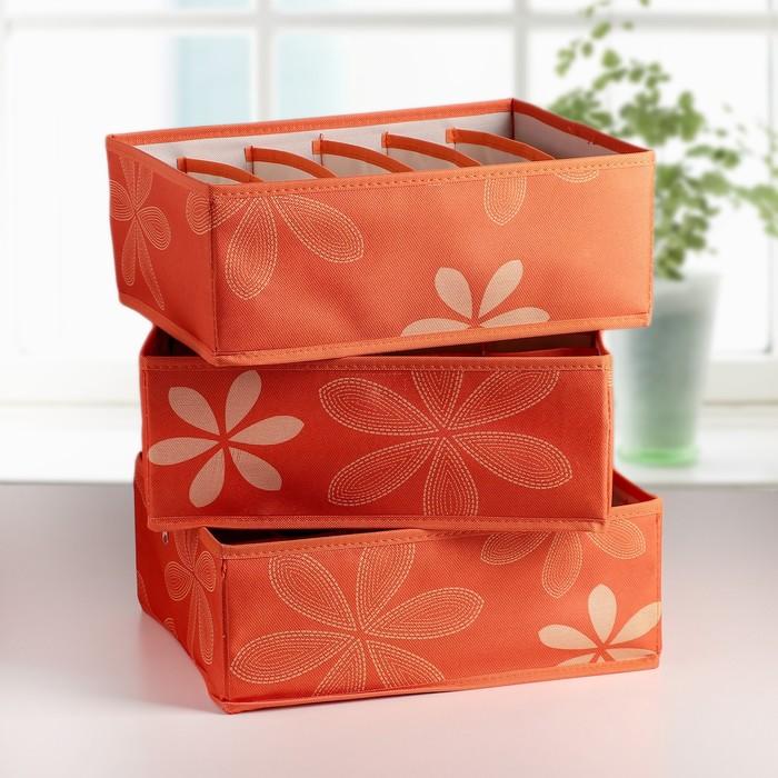 """Набор органайзеров для белья 32х24х12 см, """"Цветы"""" 3 шт, цвет оранжевый"""