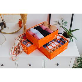 Набор органайзеров для белья «Листочки», 32×24×12 см, 3 шт, цвет оранжевый