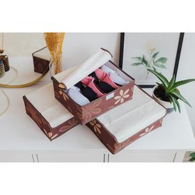 Набор органайзеров для белья с крышкой «Листочки», 3 шт, 32×24×12 см, цвет коричневый