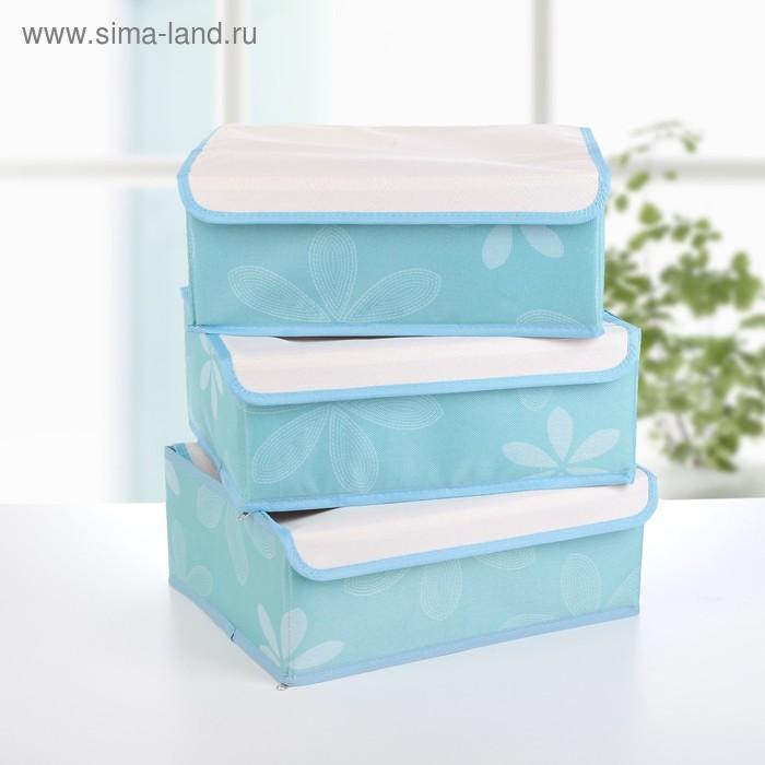 """Набор органайзеров для белья с крышкой 32х24х12 см, """"Цветы"""" 3 шт, цвет голубой"""