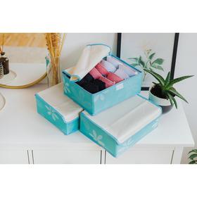 Набор органайзеров для белья с крышкой «Цветы», 32×24×12 см, 3 шт, цвет голубой