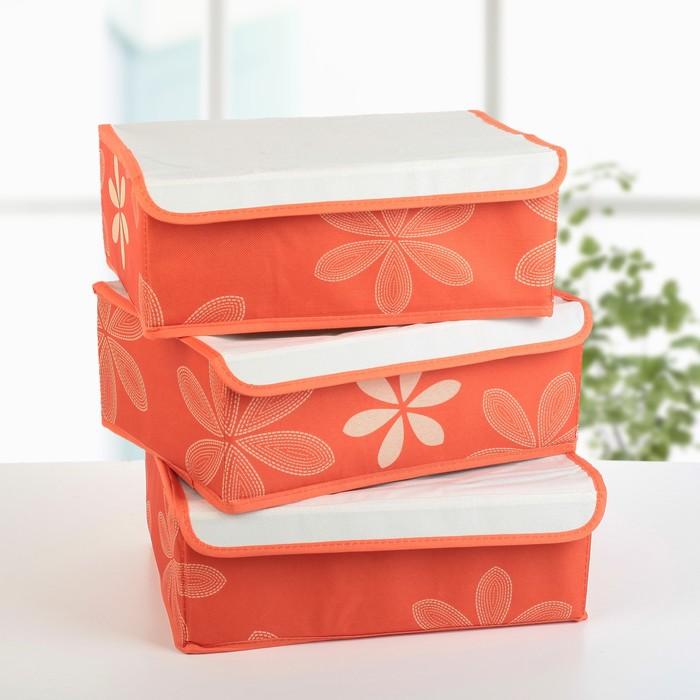 """Набор органайзеров для белья с крышкой 32х24х12 см, """"Цветы"""" 3 шт, цвет оранжевый"""