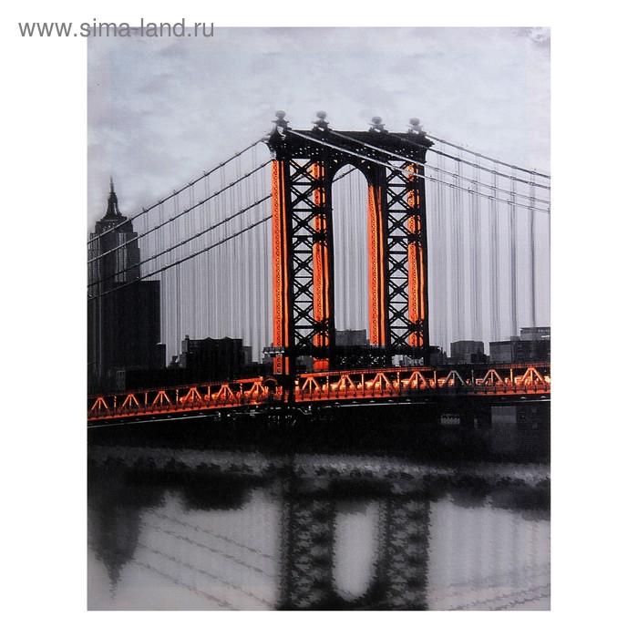 """Световая картина """"Мост"""" (отражение)"""