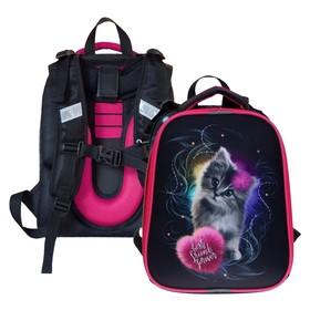 """Рюкзак каркасный, Stavia, 38 х 30 х 16 см, для девочки, эргономичная спинка, """"Котик"""""""