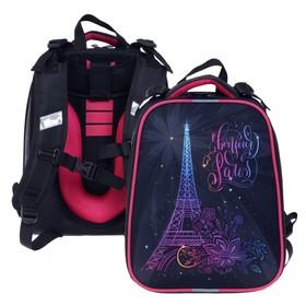"""Рюкзак каркасный, Stavia, 38 х 30 х 16 см, для девочки, эргономичная спинка, """"Париж"""""""