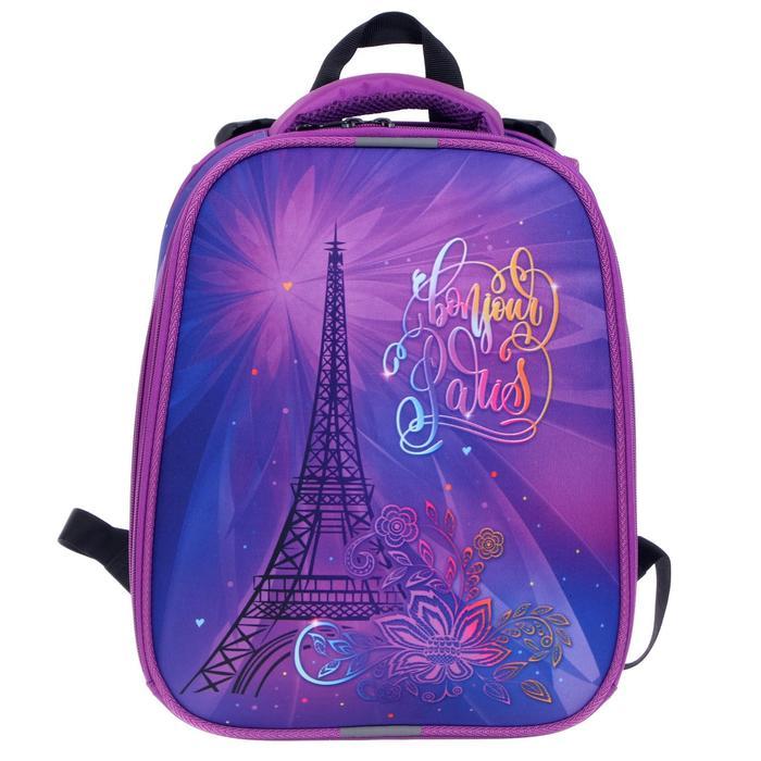 "Рюкзак каркасный, Stavia, 38 х 30 х 16 см, для девочки, эргономичная спинка, ""Париж"" - фото 788532"