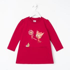 Платье для девочки , цвет бордовый, рост 116 см