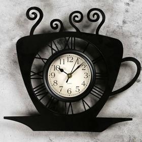 """Часы настенные, серия: Кухня, """"Кофейная чашка"""" черные, 31х33 см"""