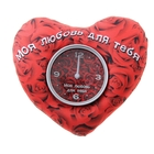 "Table clock ""My love for you"", 19х16 cm, dial d-8.8 cm"