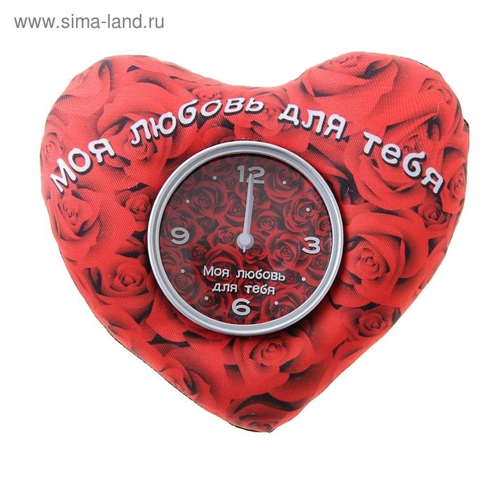 """Часы настольные """"Моя любовь для тебя"""", магнит и подставка"""