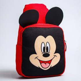 Backpack children's shoulder, Mickey Mouse