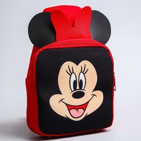 Backpack children's shoulder, Minnie Mouse