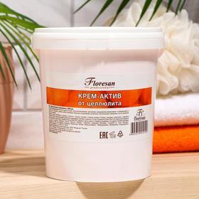 Крем-актив от целлюлита Floresan, 1 л