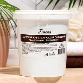 Active cream-mask for weight loss Floresan