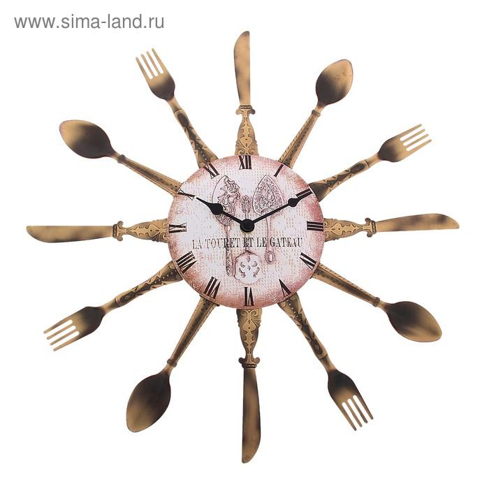 """Часы настенные кухонные """"Вилки, ложки и ножи"""""""