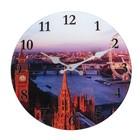 """Часы настенные из стекла """"Лондон"""""""