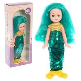 Кукла «Русалочка Алина», 40 см