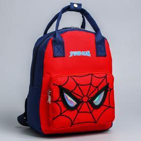 Backpack bag PE, 20 * 9 * 28, zip, n / pocket, blue