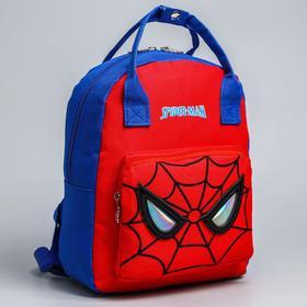 Backpack bag PE, 20 * 9 * 28, zipped, n / pocket, blue