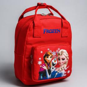 Backpack bag XC, 20 * 9 * 28, zippered, n / pocket, red