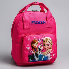 Backpack bag XC, 20 * 9 * 28, zippered, n / pocket, crimson