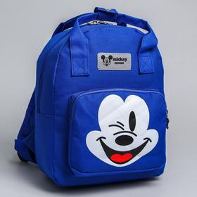 Backpack bag Mickey, 20 * 9 * 28, zip, n / pocket, blue
