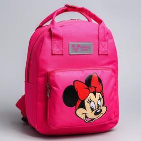 Backpack bag Minnie, 20 * 9 * 28, zippered, n / pocket, crimson