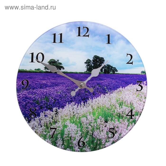 """Часы настенные из стекла """"Лавандовое поле"""""""