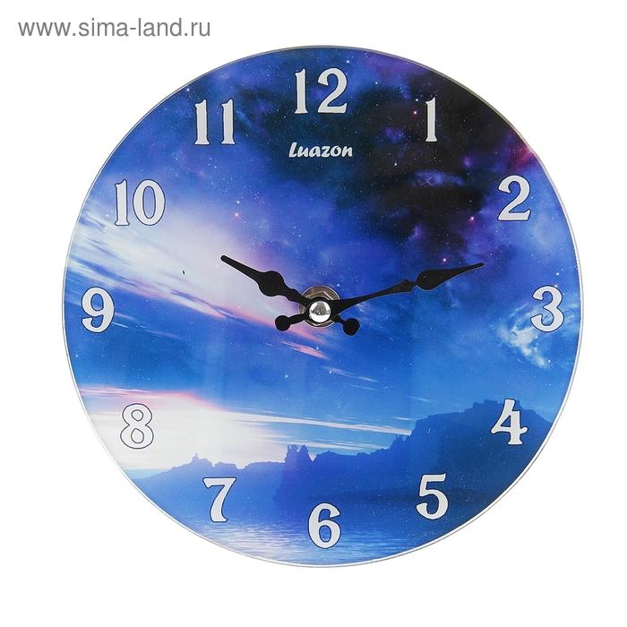 """Часы настенные из стекла с подставкой """"Ночное небо"""""""