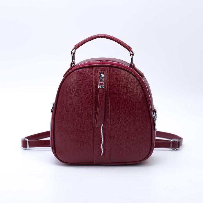 Рюкзак молодёжный, 2 отдела на молниях, 2 наружных кармана, цвет красный - фото 789146