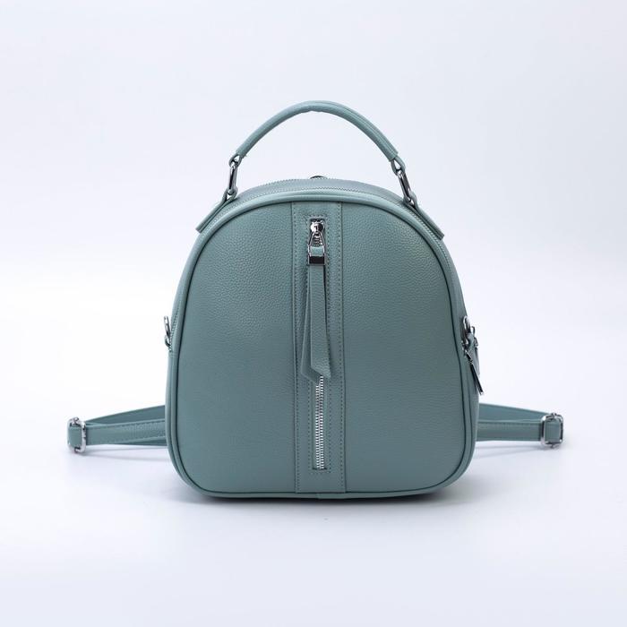 Рюкзак молодёжный, 2 отдела на молниях, 2 наружных кармана, цвет зелёный - фото 789151