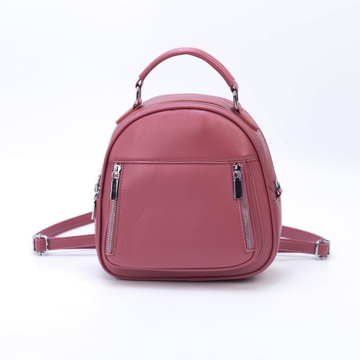 Рюкзак молодёжный, 2 отдела на молниях, 2 наружных кармана, цвет розовый - фото 789166