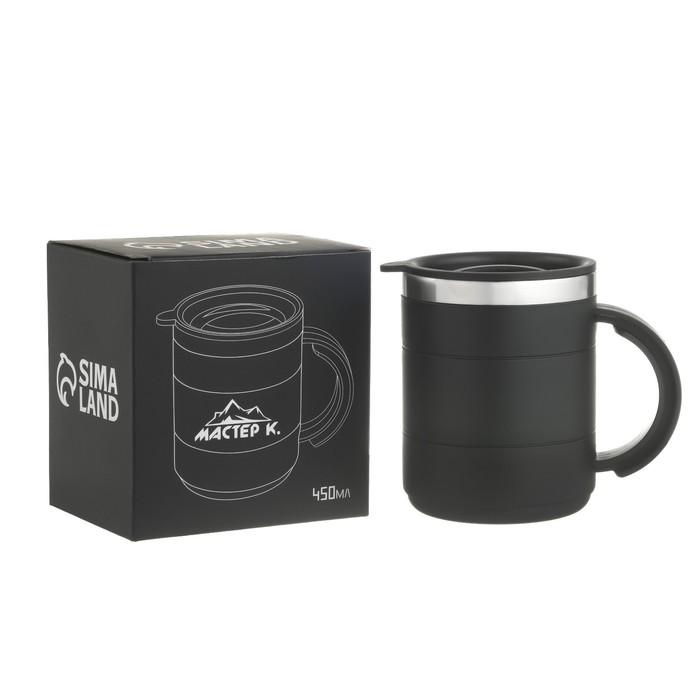 """Термокружка """"Каркан"""" с крышкой, 450 мл, чёрная, 12.5х10.5 см"""