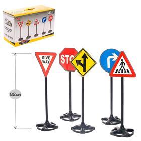 Набор дорожных знаков «Главная дорога», высота 82 см, 5 штук