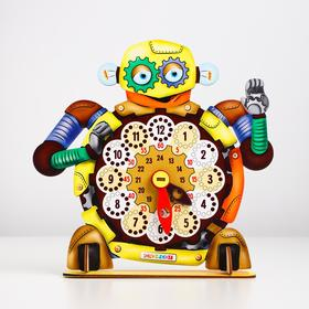 Часы «Робот»
