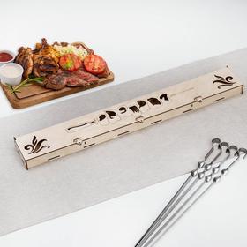 Ящик для хранения шампуров «Шашлычок», 70×9×4,5 cм