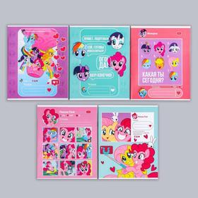 """Тетрадь 12 листов, линейка, """"Пони"""", 5 видов МИКС, My Little Pony"""