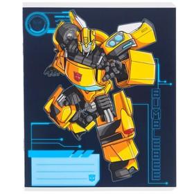 """Тетрадь 12 листов, линейка, """"Трансформеры"""", 5 видов МИКС, Transformers"""