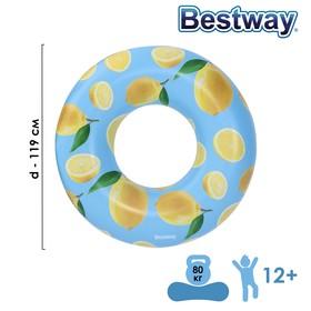 Круг для плавания, 119 см, с запахом лимона, 36229 Bestway