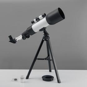 Телескоп настольный 90 кратного увеличения, бело-черный корпус
