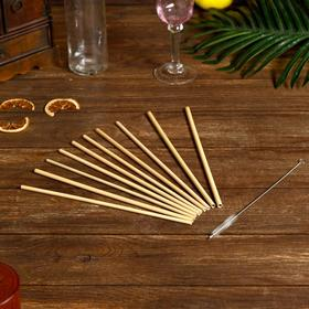 {{photo.Alt || photo.Description || 'Трубочки для коктейля 10 шт 25х7х0,5 см бамбук'}}