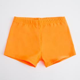 Bathing boxers for boy MINAKU monophonic orange colors, height 110-116 (6)
