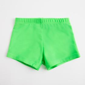 Bathing boxers for boy MINAKU monophonic green, height 110-116 (6)