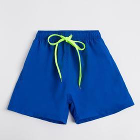 Шорты плавательные детские MINAKU, синий, рост 134-140 (10)