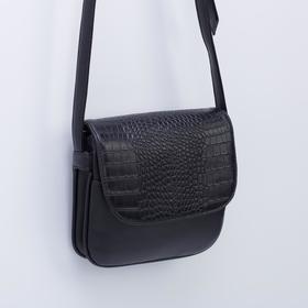 Oia women's bag, 16 * 8 * 14, 2 sections with a zipper, n / pocket, belt length, black