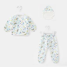 Комплект для новорождённых, цвет молочный/принт единорог, рост 56 см