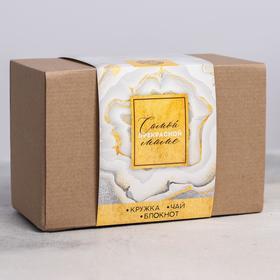 Подарочный набор «Прекрасной маме»: кружка 350 мл, блокнот, чай чёрный, апельсин и шоколад, 50 г.